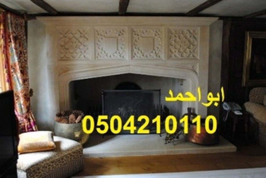 Fireplaces 30325493