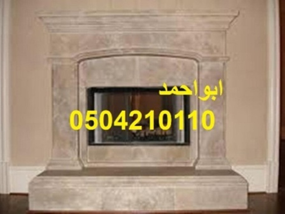 Fireplaces 30325506 1