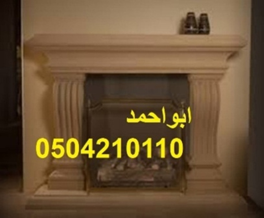 Fireplaces 30325507