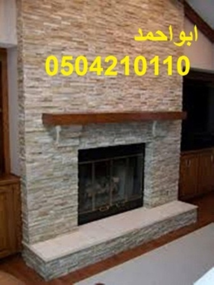 Fireplaces 30325509
