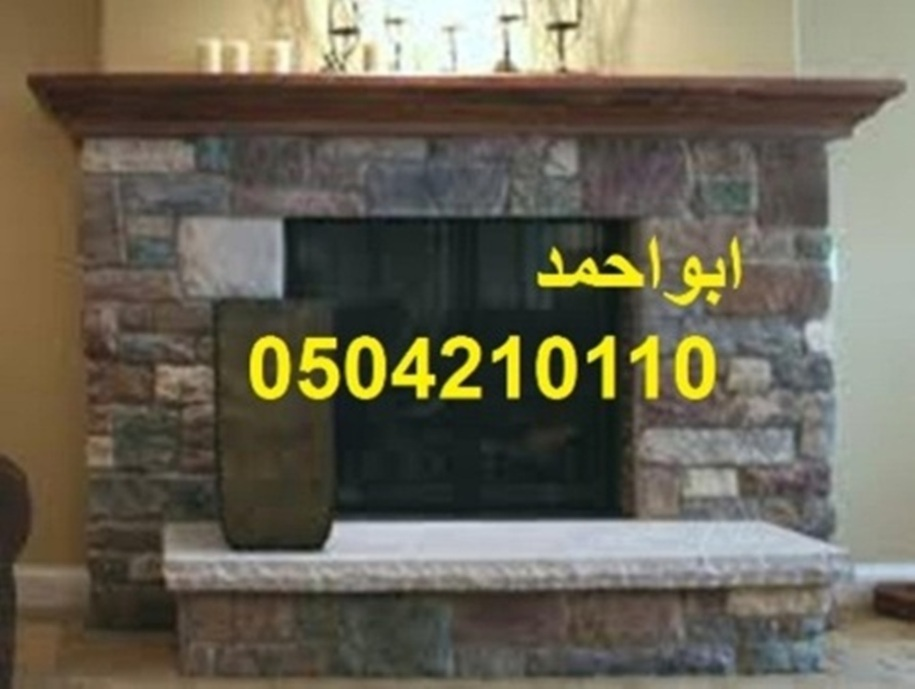 Fireplaces 30325510