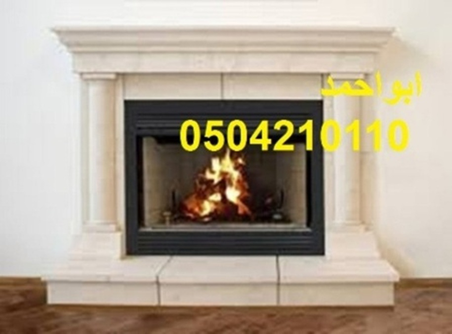 Fireplaces 30325511
