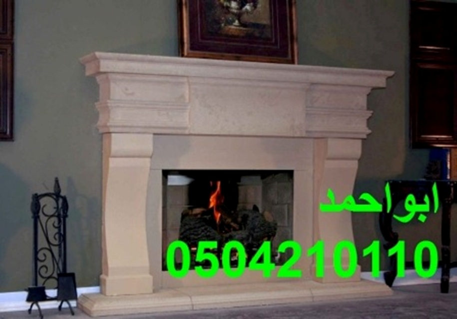 Fireplaces 30326152 1