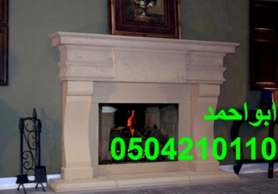 Fireplaces 30326153