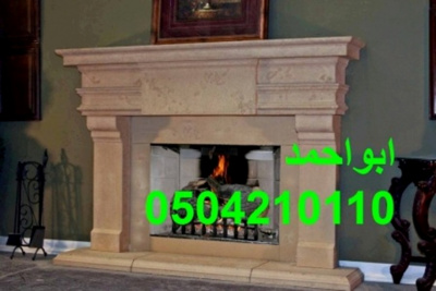 Fireplaces 30326157