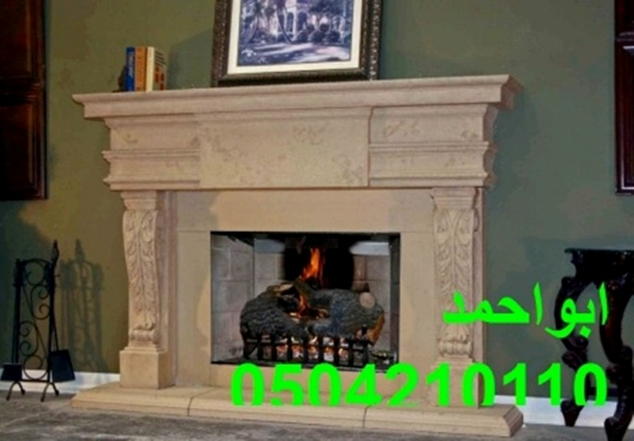 Fireplaces 30326159 2