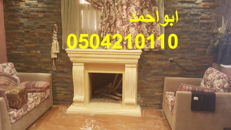 Fireplaces-picture 30326755